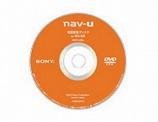 NV-U2用地図更新ディスク NVD-U23J も生産完了のようです。
