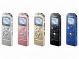 リニアPCM録音対応のICレコーダーが最終処分の激安価格に!