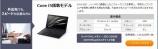 VAIO Pro 11 Core i5搭載モデル が販売再開しました。