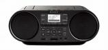ラジオが録音できる! CDラジオ ZS-RS80BT が入荷しました。