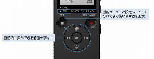 ICD-SX2000-5