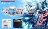 PlayStation4にファンタシースターオンライン2 エディション登場!