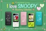 ソニーストア限定!ウォークマンSシリーズ I LOVE SNOOPY Blooming Collection登場