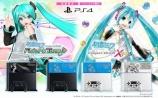 PlayStation4に 初音ミク -Project DIVA- がスペシャルパックで登場