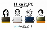 15.5型の新型VAIO VAIO C15 登場!Facebookのいいね!でVAIO C15が当たるかも!