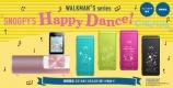 ソニーストア限定販売!ウォークマン Sシリーズ SNOOPY'S Happy Dance!Collection 刻印モデル