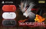 PS Vita サガ スカーレット グレイス スペシャルパック ソニーストアオリジナルです!