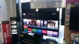 ソニーテレビ史上最高画質 75型Z9Dシリーズ展示開始いたしました!