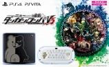 PlayStation4/PlayStation Vita×ニューダンガンロンパV3 Limited Editionが登場!