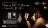 Walkman&h.ear Series Winter Gift Collection ~Presented by JUJU~が期間限定で発売