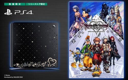 PlayStation4 KIGDOMHEARTS