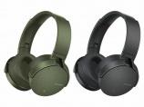 EXTRA BASSシリーズのヘッドホン『MDR-XB950N1』など6機種が新発売!