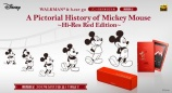 WALKMAN&h.ear go の A Pictorial History of Mickey Mouseモデルが期間限定で発売