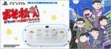 PlayStationVita おそ松さん THE GAME 6つ子 スペシャルパックが登場!