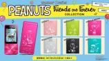 ウォークマン Sシリーズ PEANUTS Friends are Forever COLLECTION 限定販売中!
