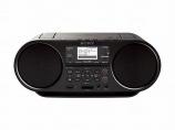 CDやラジオが簡単に録音できるCDラジオ ZS-RS81BTが新登場です。