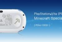 『PlayStation Vita Minecraft Special Edition Bundle』プレミアムモデルを数量限定で発売!
