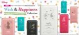 ウォークマンSシリーズ DisneyCharacters Wish&Happiness Collectionが登場しました。