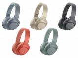 人気のヘッドホン「h.earシリーズ」に新モデルが登場です。