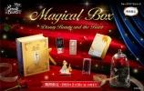 もう一つのウォークマンSシリーズ Disney Princess Magical Box Beauty and the Beastも販売中!