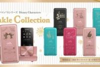 ウォークマンSシリーズDisney Characters Twinkle Collection 発売中!