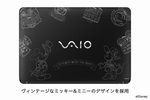 VAIO S Line Disney