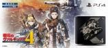 PlayStation4 戦場のヴァルキュリア4 Limited Edition もソニーストア限定で登場!
