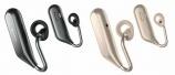 耳をふさがないヘッドセット Xperia Ear Duo 4月21日発売