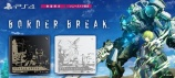 PlayStation4『BORDER BREAK Limited Edition』が登場しました。