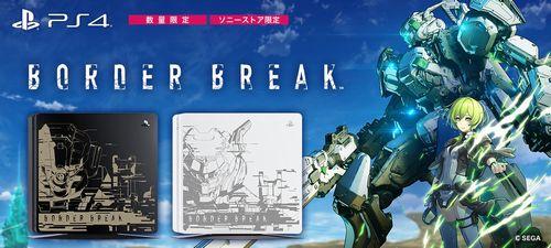 PlayStation4 borderbreak Limited Edition