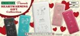 ウォークマンSシリーズ PEANUTS Heartwarming Gift Collection発売中です!