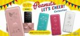 ウォークマンSシリーズPEANUTS LET'S CHEER!Collectionが新発売!