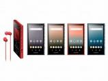 ストリーミングWALKMAN NW-ZX500・A100シリーズが11月発売に!